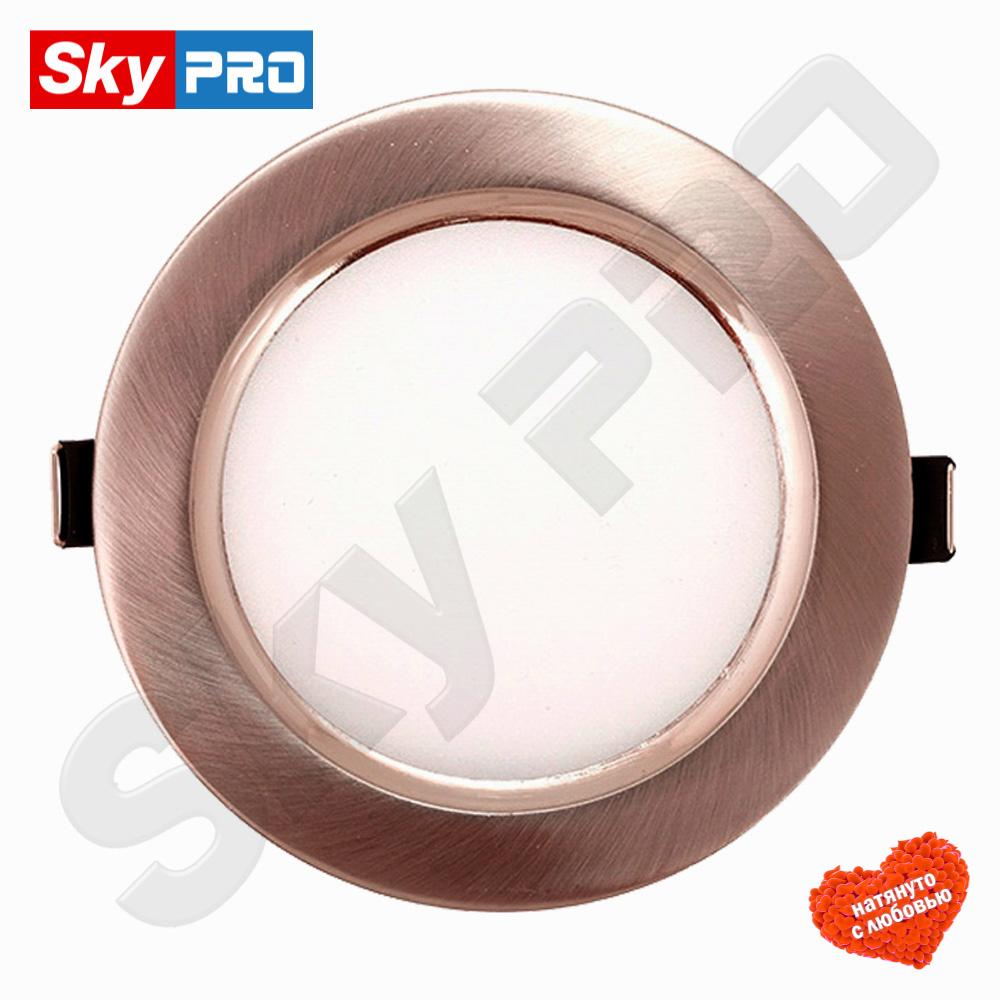 Купить светодиодный светильник Альфа ly-301h 14w