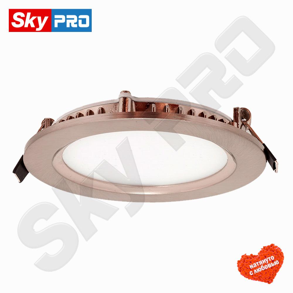 Купить светодиодный светильник Альфа ly-301h 14w Цена